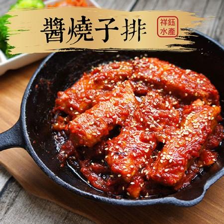 【祥鈺水產】日式醬燒子排 750g 內有10隻 台灣溫體豬製作