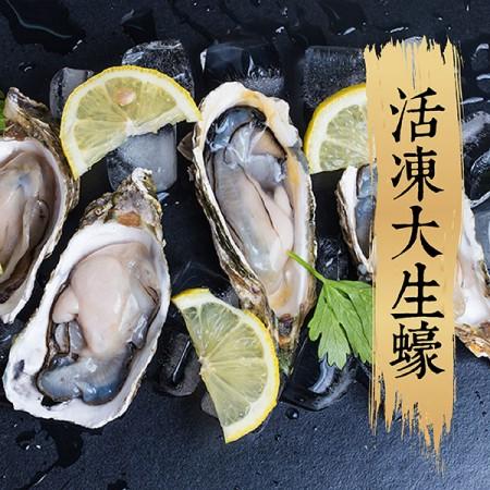 【祥鈺水產】美國進口活凍大生蠔 5顆