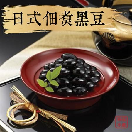 【祥鈺水產】日式佃煮黑豆 1000g