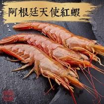 【祥鈺水產】L1 阿根廷天使蝦 2000g 內約35隻