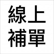 【祥鈺水產】線上購買生鮮商品