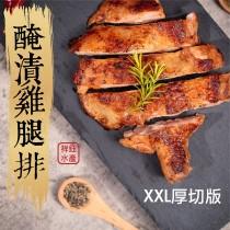 【祥鈺水產】醃製無骨雞腿排 220g/片